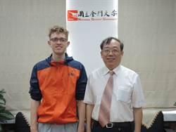 柏克萊學生吳子奇  金門大學作客
