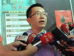 陳致中:榮民生活可憐 素珠應受譴責