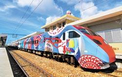 原訂6月拆除 將延期 想看普悠瑪彩繪列車 還有機會