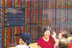 已納入MSCI第20年... 台股 可當A股參考範本
