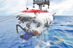 造南海水下長城 陸探測美俄潛艦
