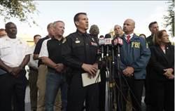 槍手犯案前向IS宣誓效忠