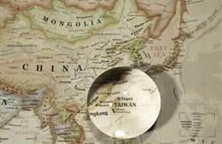 陳長文》天堂不撤守-去掉中國元素,台灣不再是台灣