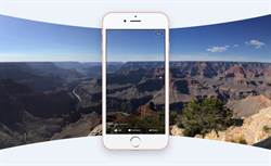 Facebook動態消息全面支援360度照片