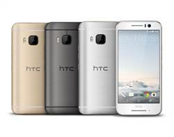 5吋光學防手震金屬新機HTC ONE S9登場