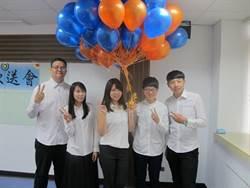 兩岸學生PK「新媒體傳播創意」 世新奪5獎