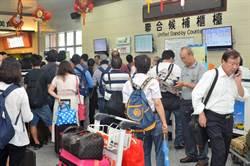 端午節連假結束 金門機場仍擠滿旅客
