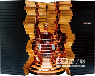 Hennessy.8 全球限量250瓶