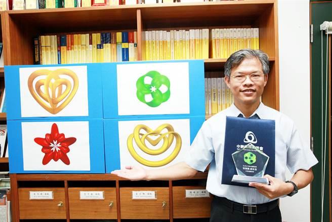 高大應數系助理教授鄭斯恩-方程式繪圖競賽獲特別獎。
