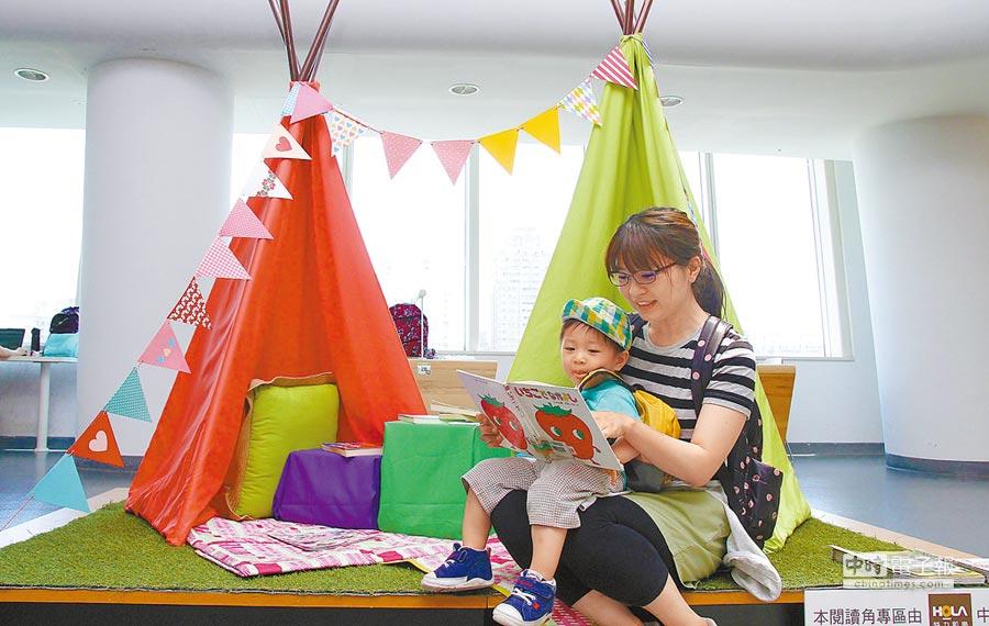 野餐風格的閱讀角落,讓小朋友如同到外地郊遊一般,自然而然的養成閱讀習慣。(馬瑞君攝)
