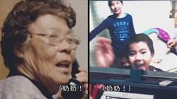結合新世代 爺爺奶奶也能享受智慧未來