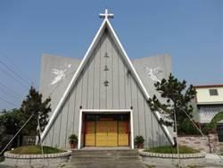 大林聖母堂 轉型安納家園