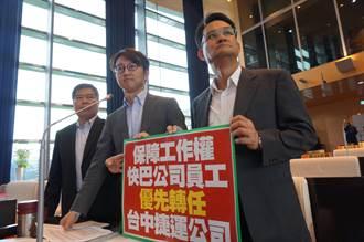 議員批未助BRT勞工轉任 中市府挨轟失職