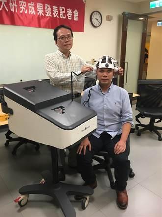有效治療失智症 陽明首創穿顱超音波技術