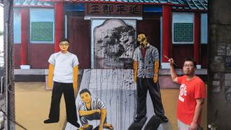 彰化永靖故事牆遭潑漆 作者蔣鴻銘痛心