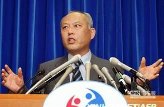 東京都知事舛添決定辭職 蓮舫有望出馬競選知事