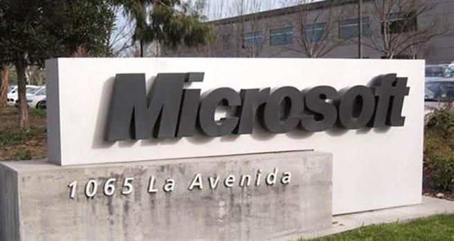 《華爾街見聞》指出,微軟歷年來收購案幾乎多以衰尾收場。(圖片取自sputniknews)