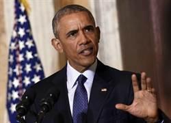 林博文專欄-外交官窩裡反歐巴馬
