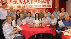 紐約僑社譴責洪素珠撕裂族群言行