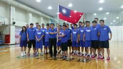U17世青男籃出征 黃金世代挑戰世界