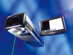 日立激光雷射打標機 節能環保
