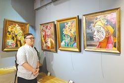 留美碩士畫八家將肖像 行銷台灣廟會陣頭文化