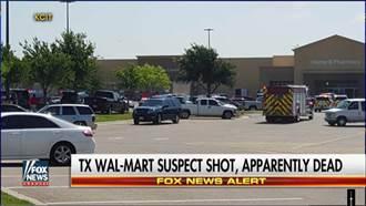 德州發生持槍挾持人質事件 嫌犯被擊斃