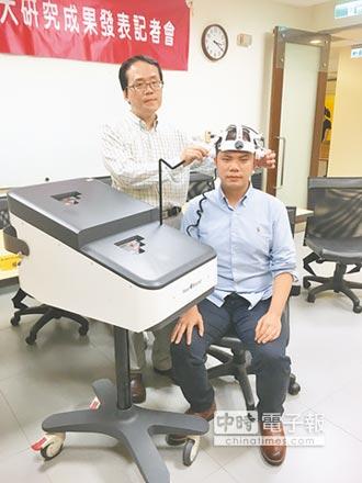 醫療新法-穿顱式超音波 治失智症免藥物