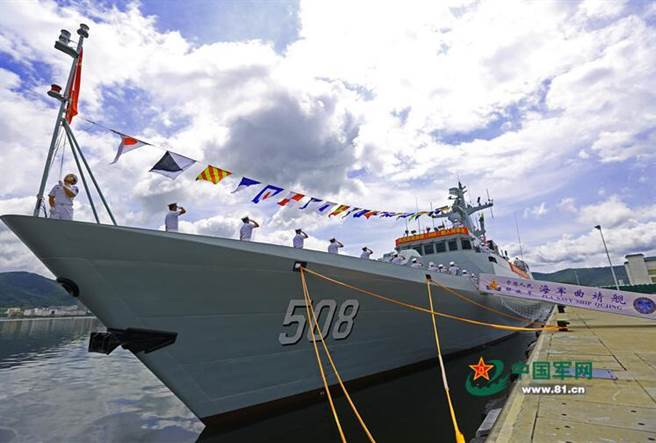 中國人民解放軍海軍新型護衛艦「曲靖艦」。(取自中國軍網)