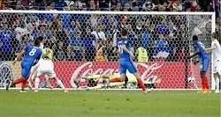 歐國盃》法國兩度絕殺 預賽2連勝