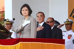 蔡英文出席黃埔建軍92週年 首次以三軍統帥親自校閱儀隊