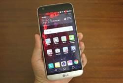 傳LG研發磁共振無線充電技術 隔空充電終成真?