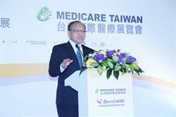2016年台灣國際醫療展、銀髮展世貿登場