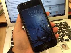 經典不再 iOS 10揮別滑動解鎖