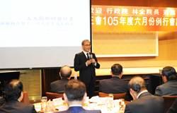 《經濟》提升產業競爭力,林揆:推5大創新研發計畫
