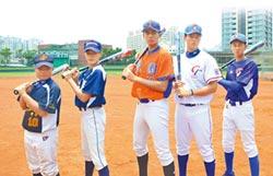 5棒球隊授旗出征 瞄準5冠王
