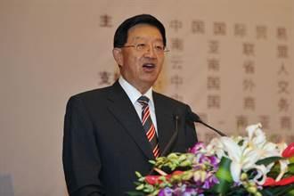 前雲南省委書記白恩培被控受賄案認罪