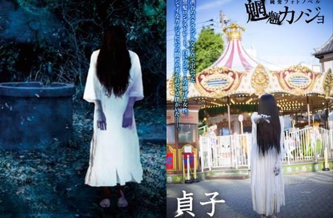 《七夜怪談》經典女鬼貞子,近日竟然替雜誌拍攝純愛寫真。(圖/取材自網路、翻攝自週刊Georgia)