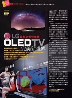 《時報周刊》雷利史考特推薦 LG OLED TV完美新視界