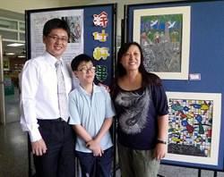凱旋國小為身障生「小胖威利」 舉辦畢業畫展