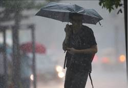 午後驟雨急又猛 北北基一級淹水警戒