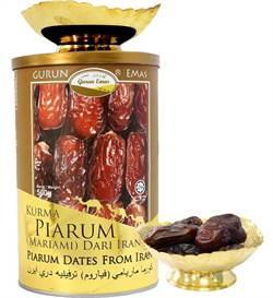 台北國際食品展 智尊推出椰棗優質乾果