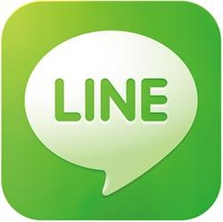 遊屏東 可上LINE諮詢