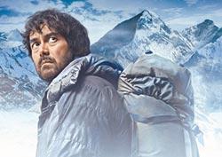 半百阿部寬-15℃當冰棒 極限挑戰 吊掛《聖母峰》岩壁不喊苦