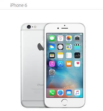 蘋果在陸遭判侵權 網友:「庫克該去朝貢一趟了」