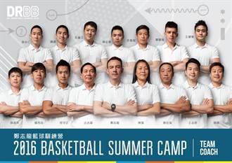 鄭志龍籃球學院報名中 教練陣容堅強