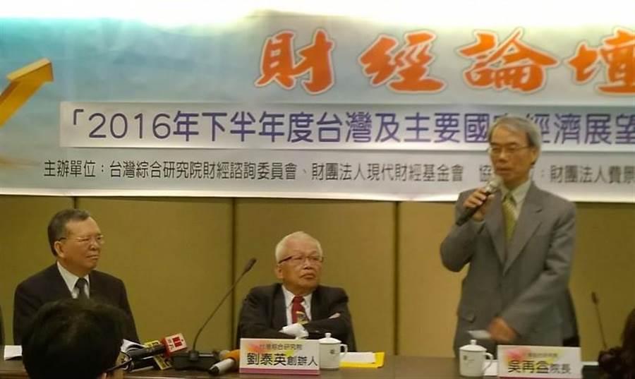 台灣綜合研究院創辦人劉泰英(中)在台綜院經濟展望會上指出,行政院長林全在主計處、 財政部都任職過,現在對政府預算的思維都是用舊思維,不能解決問題。(陳碧芬攝)