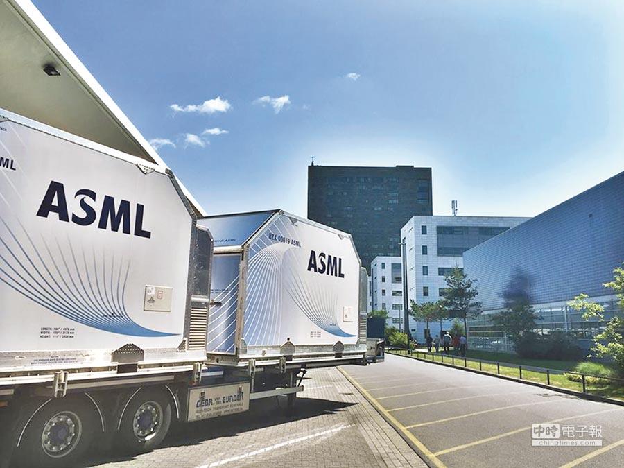台股股后漢微科16日與荷蘭商艾司摩爾(ASML)共同宣布,雙方已簽署股份轉換契約。(摘自ASML臉書)
