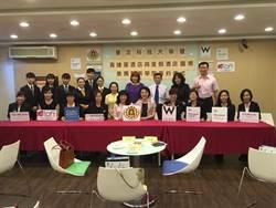 嘉惠學子!景文科技大學與業者簽訂菁英學院計畫