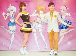 Uni-girls海選 跨足演藝圈